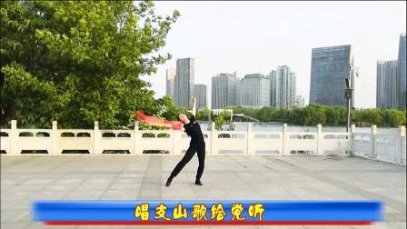 庆祝建党百年,扇子舞《唱支山歌给党听》完整版,原创/演示汤晓芳。