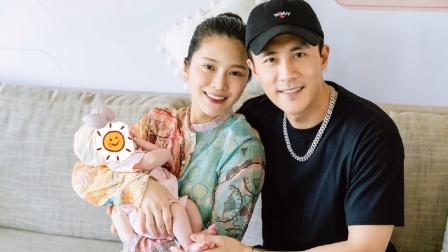 杜淳王灿为女儿办满月派对 晒一家三口合照画面温馨有爱