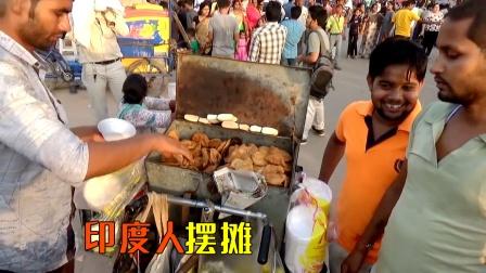 印度首都景点附近的小吃摊,卫生怎么样?