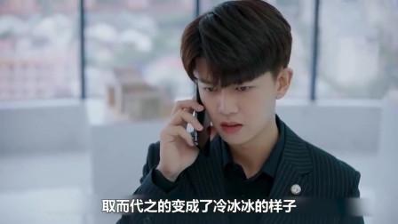 乌鸦小姐:姜小宁给老公起外号,顾川听到直接傻了,太甜了吧