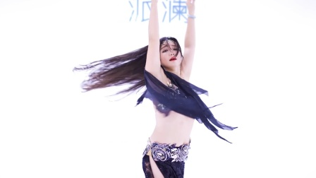 pop song《关于我爱你》编舞尤利娅 袁桃老师东方舞 派澜沙尾校区 城市舞集