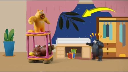 儿童剧:胆小的熊二说衣柜里有怪兽,吓得它不敢睡觉!