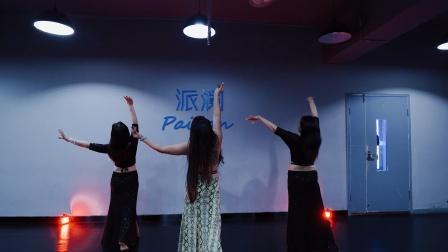 pop song《让他过去吧》编舞/指导:袁桃老师 东方舞 派澜沙尾校区 城市舞集