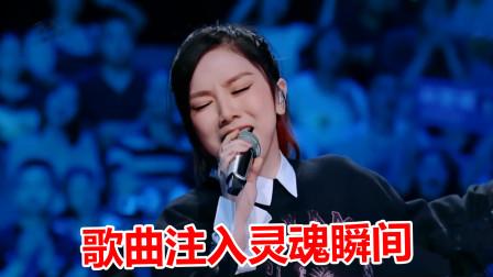 """当歌曲被注入灵魂的瞬间,建议改成""""你凭什么和我唱""""!"""