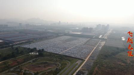广西人的骄傲,高空俯仰柳州五菱宝骏生产基地,真是太壮观了