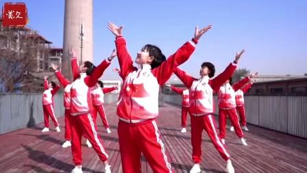 建党百年主题mv《少年》广场舞版,演唱:梦然,编舞:美久
