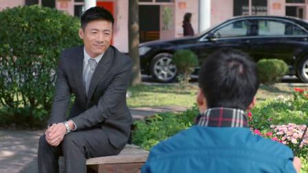 欢乐颂:安迪觉得自己会疯,跟魏渭分手,魏渭的做法让人敬佩