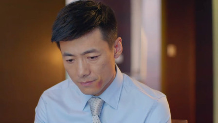 欢乐颂:魏渭调查安迪生父,被老谭暴打威胁离开安迪,魏渭傻了