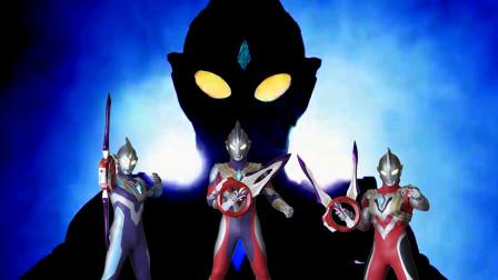 特利迦早被黑暗力量入侵?不仅带来三种形态,还变成黑暗特利迦!