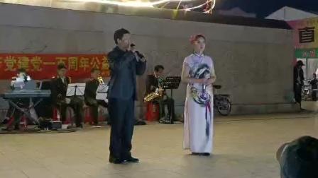 公主岭郝立峰马丽萍演唱《白毛女》