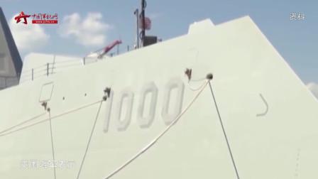 论兵·美军为万吨大驱加装高超声速导弹不惜拆除高科技舰炮 为哪般?