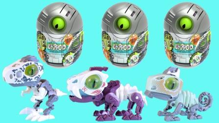 魔动兽球暴走狮盲盒玩具 拼装出能发光发声的魔动兽