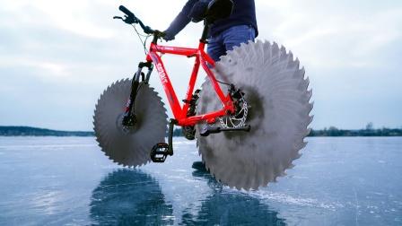 """牛人太敢想!为自行车装上奇葩""""锯齿车轮"""",骑在冰上效果还不错"""
