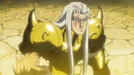 圣斗士星矢冥王神话03: 教皇的计谋,守护符之牢笼