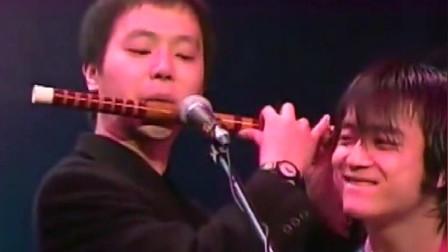 《摇滚中国乐势力》1994香港红磡演唱会《噢 乖》窦唯
