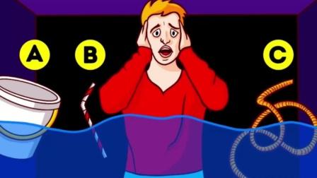脑力测试:选择哪一样才能活下来?