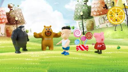 儿童剧:熊二想吃糖果,光头强却不想分享,熊二会告诉老师吗?