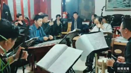 吕剧选段:见多少王孙公子