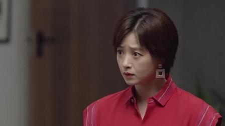 小舍得:颜妈一心想要望子成龙,一句为你好理所当然,最后哭惨了