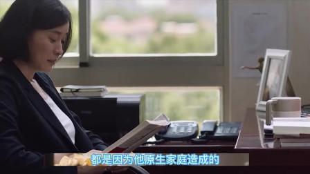 小舍得:子悠患上抑郁症,这都是田雨岚的功劳!颜鹏做法太解气!