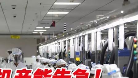 印度手机产能告急!疫情影响当地人上班:100多家中国工厂仍在坚守
