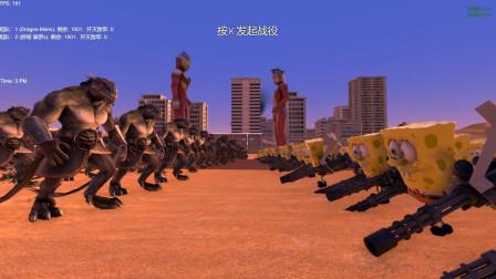 强力迪迦和1000个龙战士,挑战泰罗奥特曼和1000个加特林海绵宝宝