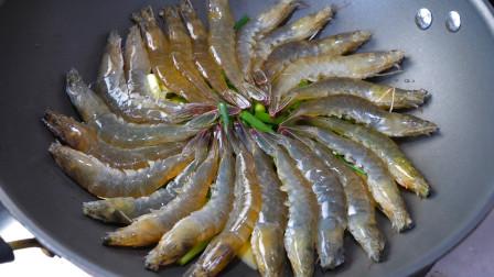 煮大虾时,加水煮就错了,大厨教你一招,虾肉鲜嫩又入味,太香了