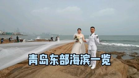 乳山银滩业主到青岛东部海滨观光