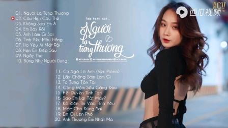 2021.4最佳流行音乐——BảngXếpHạngNhạcViệtTháng
