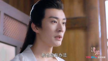 """刘学义首部男主剧,《清落》本王夜修独""""版预告,期待早日播出"""