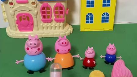 趣味玩具:猪爸爸猪妈妈佩奇和乔治分东西!