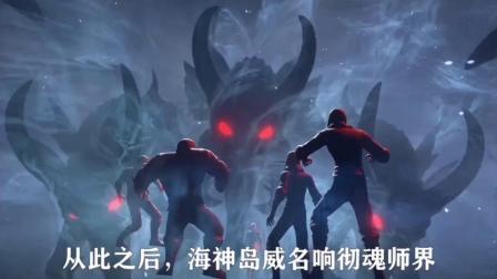 """《斗罗大陆》:这就是""""海陆空""""三位99级斗罗的三角恋(二)"""
