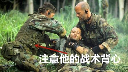 特种兵在执行任务时,会携带多少子弹?从电影里面就可以看出来的