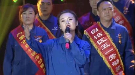 内蒙古一机2021年职工春晚上的一首好听的合唱,无法识别,搜歌词在网上也没找到,很想知道歌名