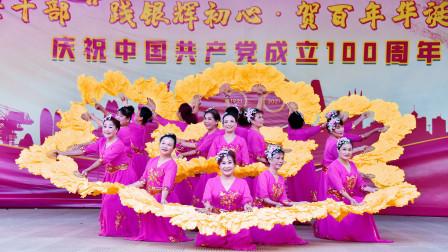 """庆祝中国共产党成立100周年海口市老干部""""践银辉初心 贺百年华诞""""文艺汇1开场舞《东方红》歌舞协会舞蹈三团"""