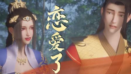 武神主宰:紫熏公主爱上秦尘变成护夫宝,和男主妈妈最像的就她了