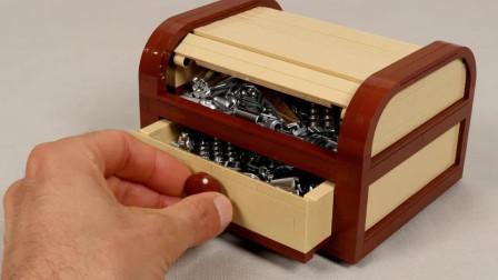 乐高 LEGO MOC作品 Tambour盒子