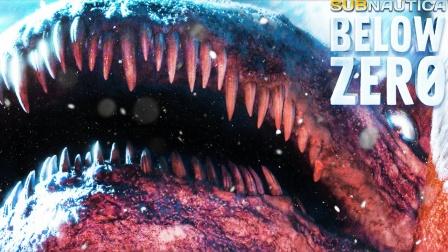 【矿蛙】深海迷航零度之下丨16  三年等待!最终的大结局!