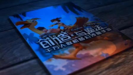 周姐解说:创造与魔法,鲨鱼之王虎皮鲨捕捉讲解!
