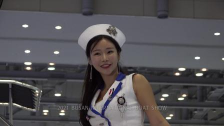 2021釜山国际游艇展美女模特🌺~宋哈娜송하나