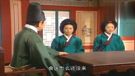 大长今:长今真厉害发现皇后娘娘是怀有双胞胎,其他人都没有发现