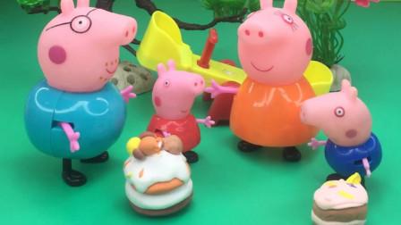 猪妈妈给佩奇乔治吃蛋糕,猪爸爸看见也想吃,猪妈妈让猪爸爸吃大馒头