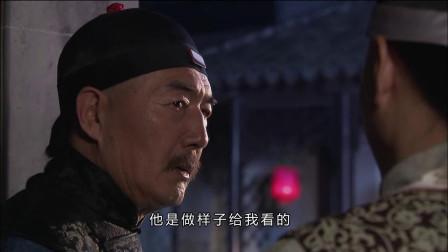 神医喜来乐:王太医自以为是,认为自己医术最高,心里没点数!