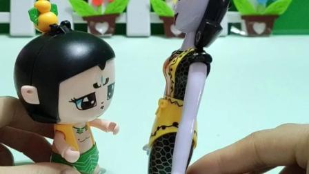 少儿玩具:葫芦娃被蛇精抓走了