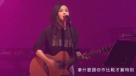 大写的好听! 蔡健雅现场演唱版的《红色高跟鞋》