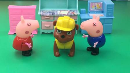 佩奇和乔治都喜欢狗狗,乔治叫猪妈妈来帮忙,佩奇叫猪爸爸来帮忙