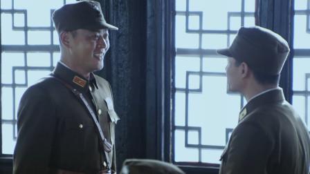 二毛驴升官贼快,转眼就升为中校,宋老三听后十分嫉妒他