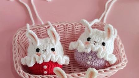 遇见手作馆  花边兔子蛋袋A款毛线钩针编织新手视频教程