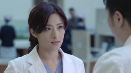 产科医生:美女以为可以留在大医院,不料主任根本没留她,傻眼了