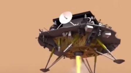 向火星问好!历史一刻! 我国首次火星探测任务着陆火星圆满成功 #天问一号